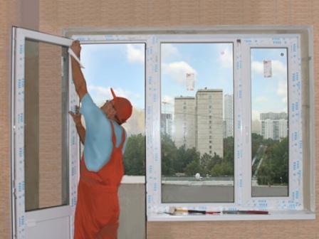 Пластиковые окна комфорт